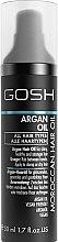 Духи, Парфюмерия, косметика Масло арганы - Gosh Argan Oil
