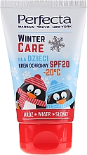 Духи, Парфюмерия, косметика Защитный зимний крем для детей - Perfecta Winter Care Cream SPF20