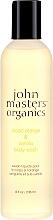 Духи, Парфюмерия, косметика Гель для душа - John Masters Organics Blood Orange & Vanilla Body Wash