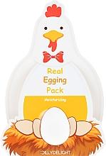 Духи, Парфюмерия, косметика Маска для лица ночная, с экстрактом яичного желтка - Dilly Delight Real Egging Pack