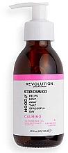 Духи, Парфюмерия, косметика Успокаивающее гидрофильное масло - Revolution Skincare Stressed Mood Calming Cleansing Oil