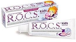 """Духи, Парфюмерия, косметика Зубная паста """"Бабл гам со вкусом жевательной резинки"""" - R.O.C.S. Kids Bubble Gum Toothpaste"""