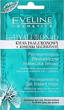 Духи, Парфюмерия, косметика Глубоко регенерирующая мгновенная гелевая маска - Eveline Cosmetics New Hyaluron Gel Mask