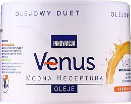 Духи, Парфюмерия, косметика Увлажняющий крем для тела - Venus Body Cream