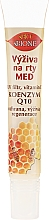 Духи, Парфюмерия, косметика Бальзам для губ - Bione Cosmetics Honey + Q10 Nourishment With Vitamins E, A And D Lip