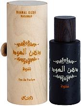 Духи, Парфюмерия, косметика Rasasi Dhanal Oudh Nashwah - Парфюмированная вода