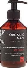 Духи, Парфюмерия, косметика Восстанавливающий бальзам для интимной гигиены - Organic Life Dermocosmetics Man