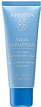 Духи, Парфюмерия, косметика Легкий увлажняющий крем-гель - Apivita Aqua Beelicious Light Gel-Cream