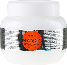 "Духи, Парфюмерия, косметика Маска для волос ""Манго"" - Kallos Cosmetics Mango"
