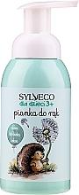 Духи, Парфюмерия, косметика Пенка для мытья рук с ароматом черники - Sylveco For Kids Hand Wash Foam