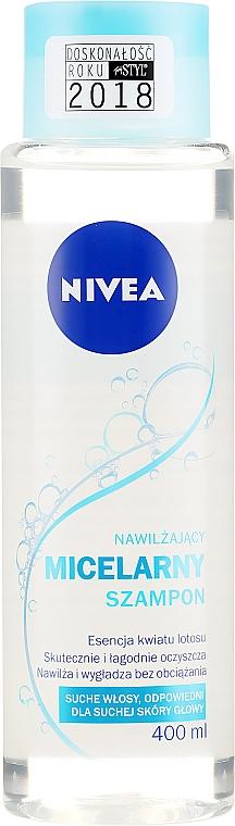 Увлажняющий шампунь - Nivea Micellar Shampoo — фото N1