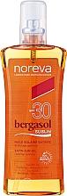 Духи, Парфюмерия, косметика Масло для загара - Noreva Bergasol Sublim Satin Sun Oil Optimal Tanning SPF30