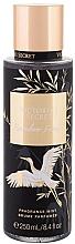 Духи, Парфюмерия, косметика Парфюмированный спрей для тела - Victoria's Secret Bamboo Frost Body Spray