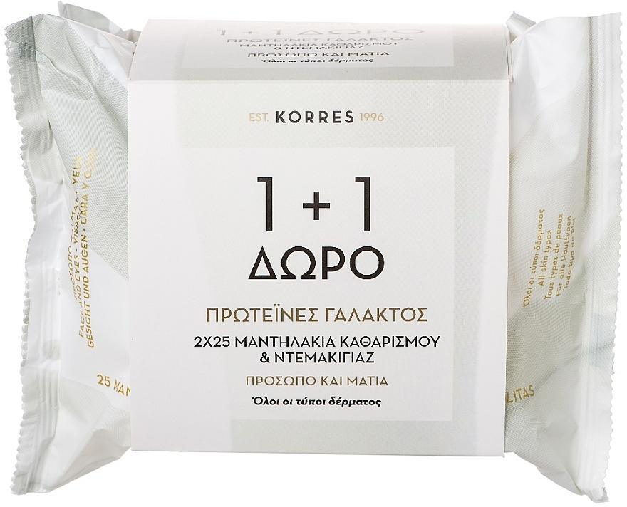 Набор салфеток для снятия макияжа для лица и глаз с молочными протеинами - Korres Milk Proteins — фото N1