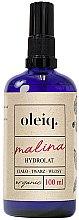 Духи, Парфюмерия, косметика Гидролат малины для лица, тела и волос - Oleiq Hydrolat Raspberry