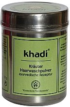 Духи, Парфюмерия, косметика Травяной порошок для мытья волос - Khadi