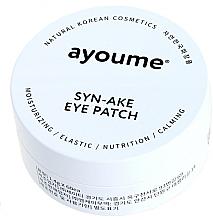 Духи, Парфюмерия, косметика Патчи под глаза со змеиным пептидом - Ayoume Syn-Ake Eye Patch