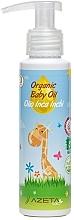 Духи, Парфюмерия, косметика Органическое масло для малышей с инка инчи - Azeta Bio Organic Baby Oil Inca Inchi
