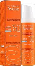 Духи, Парфюмерия, косметика Солнцезащитный флюид для лица - Avene Eau Thermale Sun Care Fluid SPF50