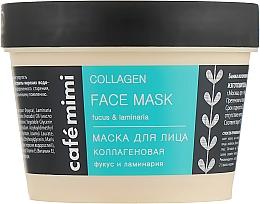 """Духи, Парфюмерия, косметика Маска для лица """"Коллагеновая"""" - Cafe Mimi Face Mask"""