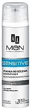 Духи, Парфюмерия, косметика Пена для бритья - AA Men Sensitive Moisturizing Shaving Foam