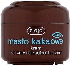 "Духи, Парфюмерия, косметика Крем для лица ""Масло какао"" - Ziaja Face Cream"