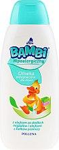 Духи, Парфюмерия, косметика Детское масло гипоалергенное - Pollena Savona Bambi Baby Oil