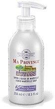"""Духи, Парфюмерия, косметика Жидкое Марсельское мыло """"Лаванда"""" - Ma Provence Liquid Marseille Soap lavender"""