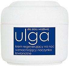 Духи, Парфюмерия, косметика Крем для лица ночной регенерирующий - Ziaja Face Cream Night Regenerating