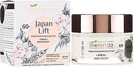 Духи, Парфюмерия, косметика Питательный дневной крем против морщин 60+ - Bielenda Japan Lift Day Cream 60+ SPF6