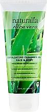 Духи, Парфюмерия, косметика Очищающий гель с отшелушивающим действием - Naturalia Aloe Vera Exfoliating Cleanser Gel Face & Body