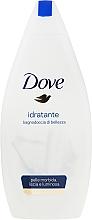 """Духи, Парфюмерия, косметика Гель для душа """"Глубоко питательный"""" - Dove Deeply Nourishing Body Wash"""