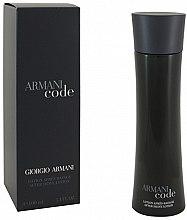 Духи, Парфюмерия, косметика Giorgio Armani Armani Code - Лосьон после бритья