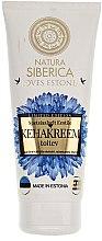 Духи, Парфюмерия, косметика Питательный крем для тела - Natura Siberica Loves Estonia Body Cream