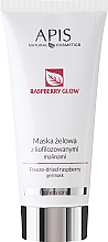 Духи, Парфюмерия, косметика Гелевая маска для лица с лиофилизированной малиной - Apis Professional Raspberry Glow Freeze-Dried Rasberry Gel Mask