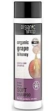 """Духи, Парфюмерия, косметика Шампунь для волос """"Мягкий уход. Виноградный мед"""" - Organic Shop Organic Grape and Honey Soft Shampoo"""