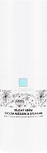 Духи, Парфюмерия, косметика Крем для тела - La Chevre Embellir Body Cream With Goat Butter And Herbs