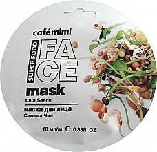 "Духи, Парфюмерия, косметика Маска для лица ""Чиа и Олива"" - Cafe Mimi Face Mask"