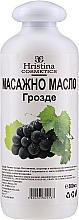Духи, Парфюмерия, косметика Масло для массажа с виноградными косточками - Hristina Cosmetics Grape Massage Oil