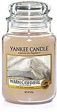 """Духи, Парфюмерия, косметика Ароматическая свеча """"Темный кашемир"""" - Yankee Candle Warm Cashmere"""