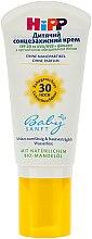 Духи, Парфюмерия, косметика Детский солнцезащитный крем - HiPP Babysanft Cream
