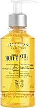 Духи, Парфюмерия, косметика Масло для демакияжа - L'Occitane Oil-to-Milk Face Makeup Remover