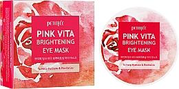 Духи, Парфюмерия, косметика Осветляющие патчи под глаза на основе эссенции розовой воды - Petitfee&Koelf Pink Vita Brightening Eye Mask