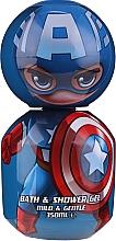 Духи, Парфюмерия, косметика Детский гель для душа - Corsair Marvel Avengers Captain America Bath&Shower Gel