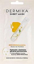 Духи, Парфюмерия, косметика Гидролизующая маска c гидролатом цветов горького апельсина - Dermika Sheet Mask