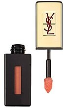Духи, Парфюмерия, косметика Лак для губ - Yves Saint Laurent Rouge Pur Couture Vernis a Levres Rebel Nudes Glossy Stain