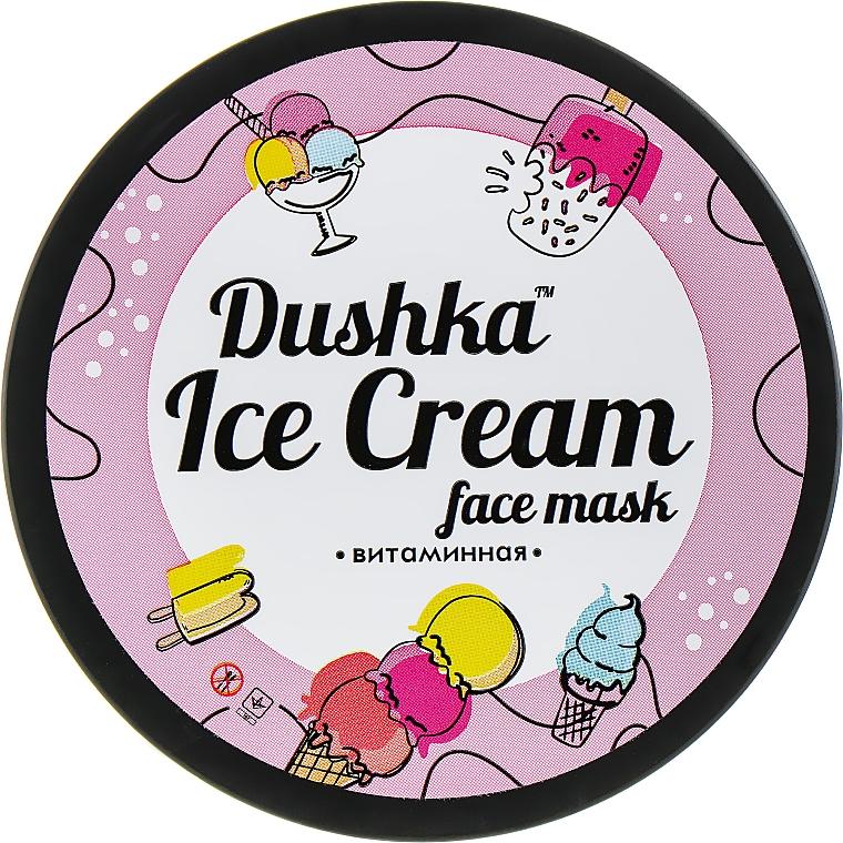 "Маска для лица ""Витаминная"" - Dushka Ice Cream Mask — фото N1"