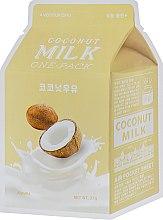 """Духи, Парфюмерия, косметика Тканевая маска """"Кокос"""" - A'pieu Coconut Milk One-Pack"""
