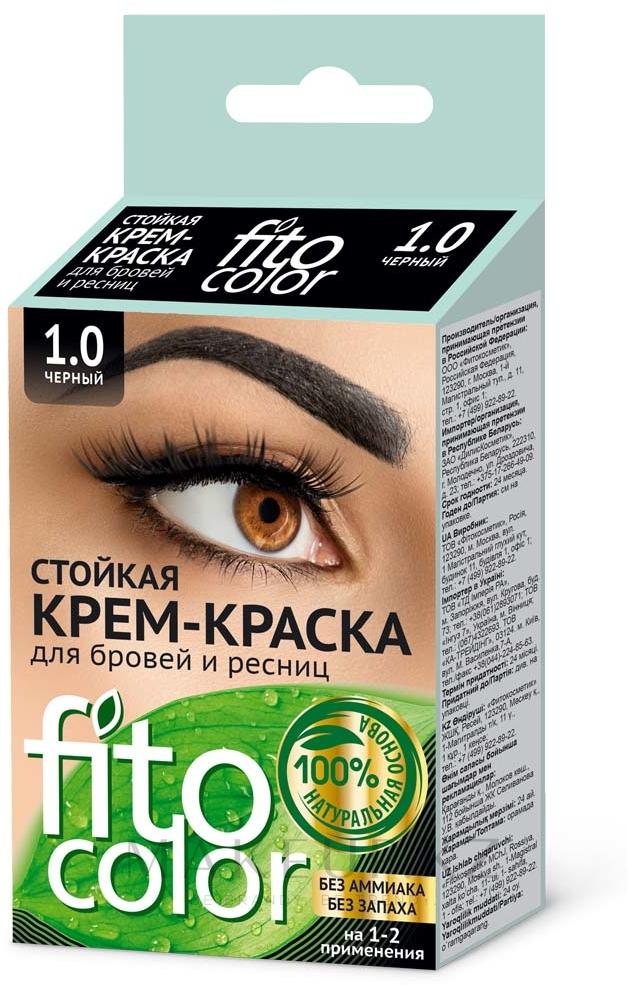 Стойкая крем-краска для бровей и ресниц - Fito Косметик FitoColor — фото 1.0