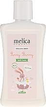 "Духи, Парфюмерия, косметика Пена для ванны ""Зайчик"" - Melica Organic Funny Bunny Bath Foam"